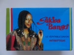 The Original Antiseptic Soap - Le Véritable Savon Antiseptique by Sukisa Bango ( 75 g )