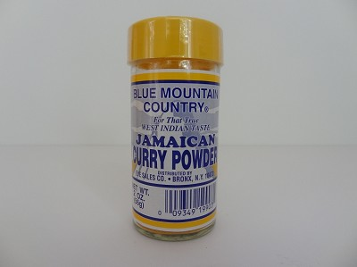 Curry Powder ( 2 oz )