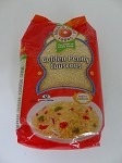 Golden Penny Couscous ( 500 g )