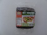 Wet Tamarind Seedless (140 oz)
