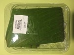 Fresh Banana Leaves / Plantain Leaves